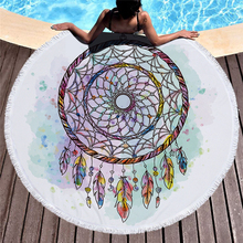 CASEGRACE Beautiful Dreamcatcher Bath Towel Catch The Dream