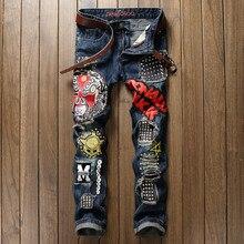 Fashion Peking Opera Pattern Embroidery Jeans Fashion Letter Cartoon Trousers