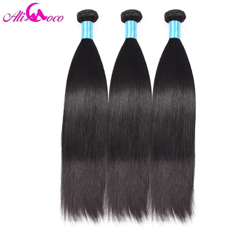 Ali Coco Hair Indian Straight Hair Bundles 100% Human Hair Bundles Non Remy Hair Extension 3 Pieces Weave Free Shipping