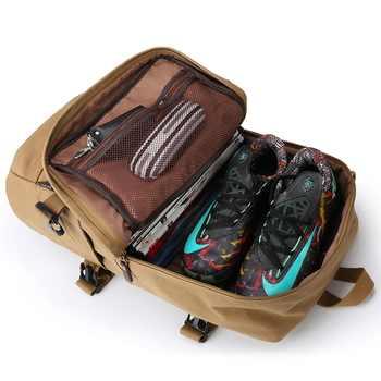 M036 Stylish Travel Large Capacity Backpack Male Messenger Shoulder Bag Computer Backpacking Men Multifunctional Versatile Bag