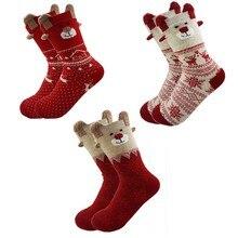 Женские носки, зимние теплые рождественские подарки стерео-носки Мягкий хлопок милые Санта Клаус и оленями рождественские носки