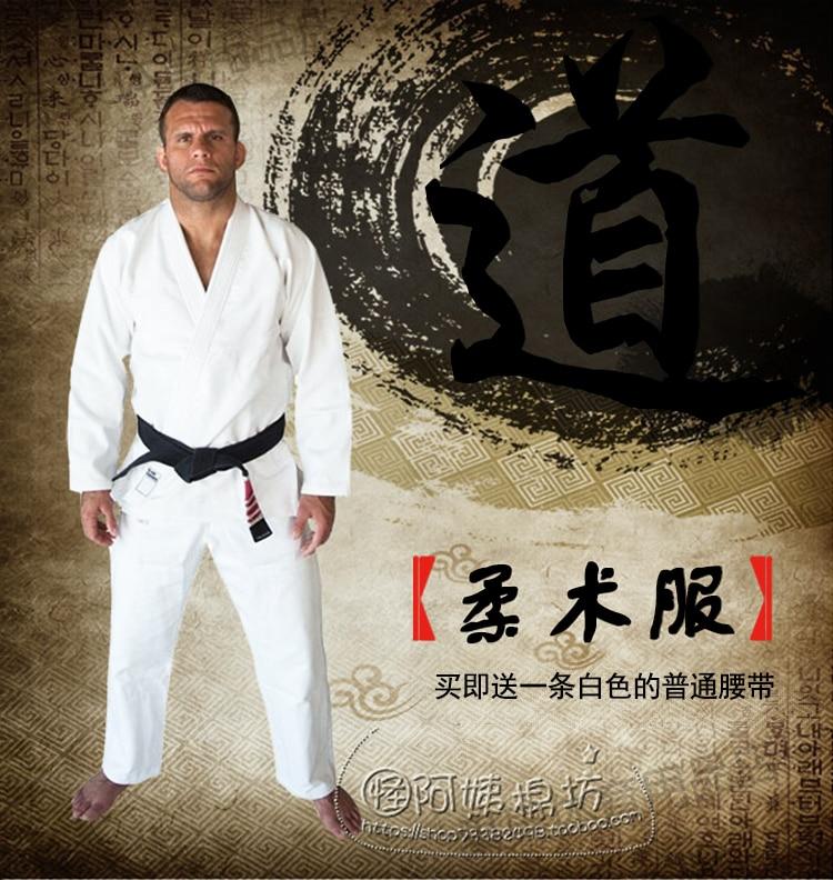 Blank BJJ GI Uniform Brazilian Jiu-Jitsu Gi MMA BJJ Gi top quality brazil brazilian jiu jitsu judo gi bjj gi classic black blue white present white belt kung fu a1 a4 kung fu clothing