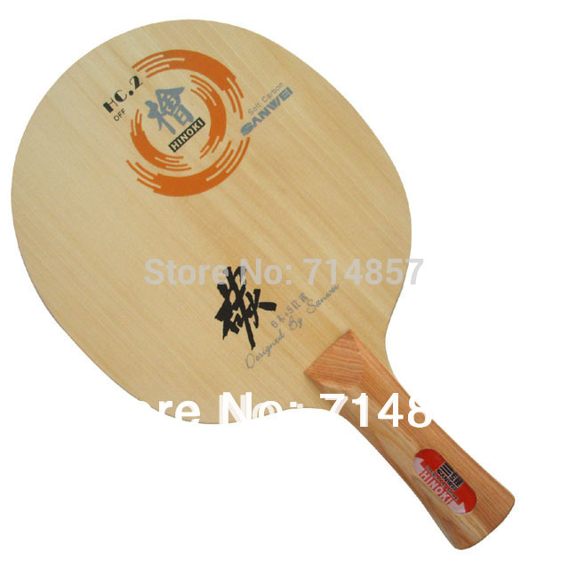 Sanwei HC.2 (HC 2, HC-2, HC2) table tennis / pingpong blade