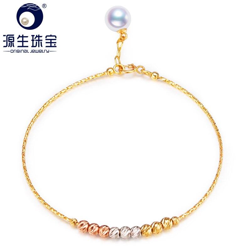 Bracelet perle YS Akoya 18 K Bracelet en or massif bijoux fins