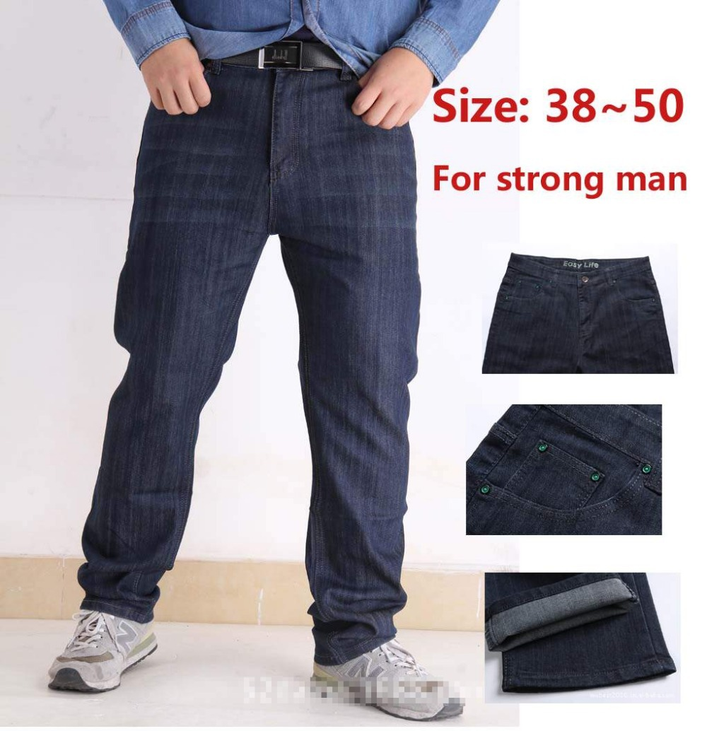 plus size 38 50 loose jeans for strong overweight men large size ...