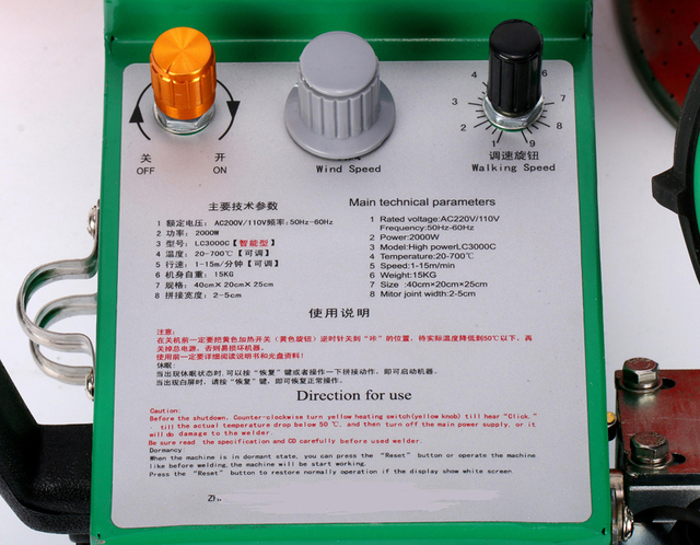 Soudeuse à air chaud tenue dans la main 2000 W nom également soudeuse en plastique, pistolet à chaleur ou pistolet de soudeur en plastique