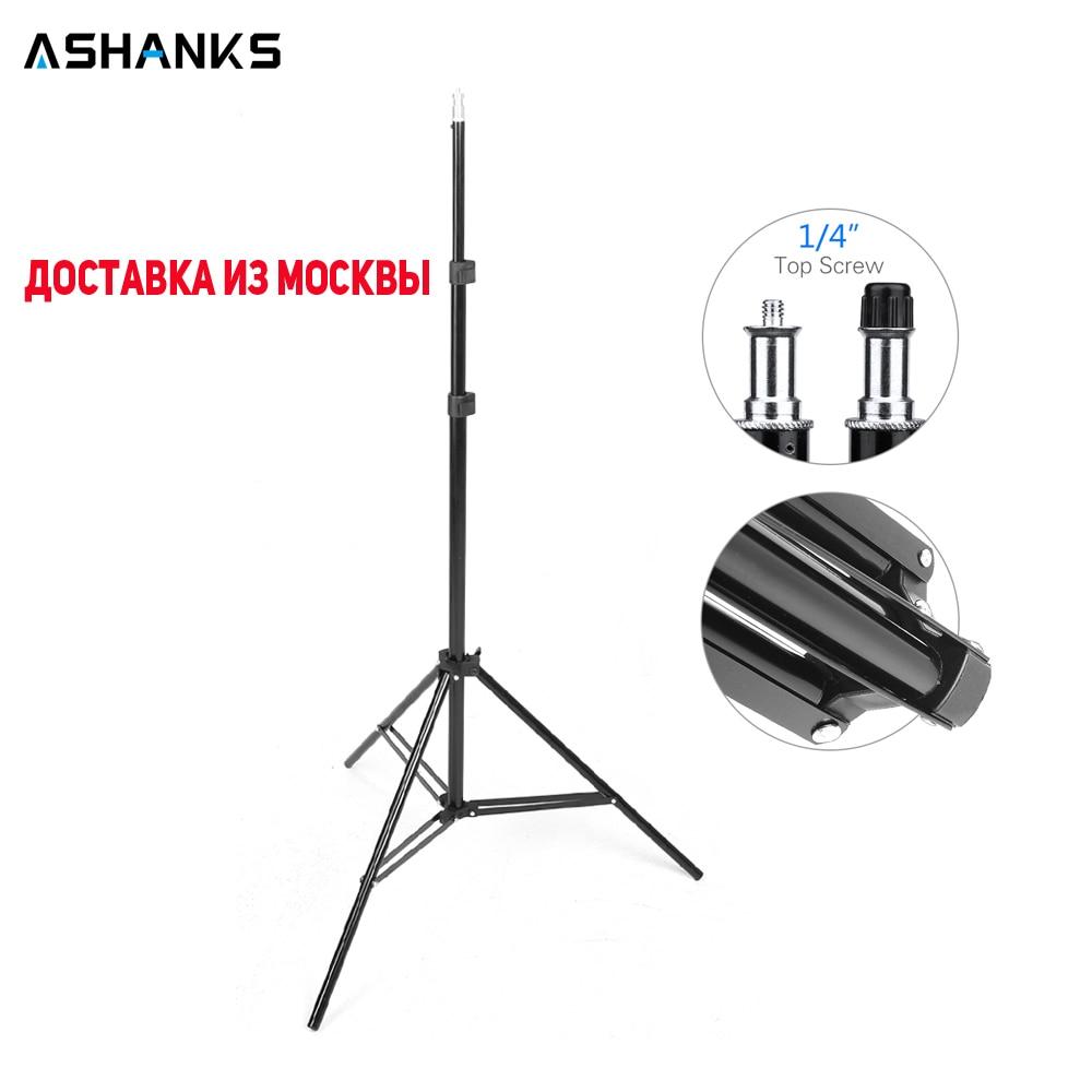 ASHANKS 2 mt/6.5ft Studio Light Stand Unterstützung Aluminium Stativ ...