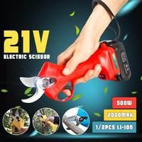 21 V 2000 mAh 500 W беспроводные Электрические садовые ножницы дерево садовый инструмент ветви секатор инструменты