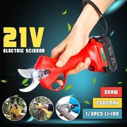 21 V 2000 mAh 500 W tijeras eléctricas inalámbricas tijeras de podar árbol herramienta de jardín ramas herramientas de podar