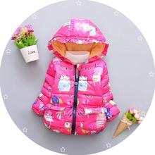 Girls Cute Winter Coat