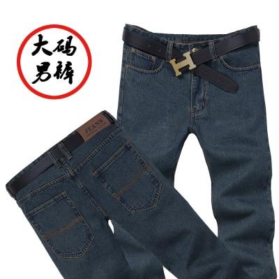 Размера плюс 8xl 4xl 6xl 48 50 52 мужские брюки в стиле хип-хоп хлопковые топы черные синие длинные брюки мужские брендовые длинные джинсы - Цвет: model 4