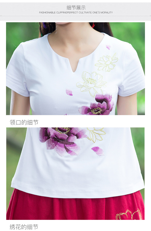 Royal Bleu Coton Femmes Femelle De shirt Chinois Grande bleu Costume T Sauvage Taille blanc pièce Mode 4xl bourgogne 2018 Style M D'été Broderie Deux RvdWwRqH