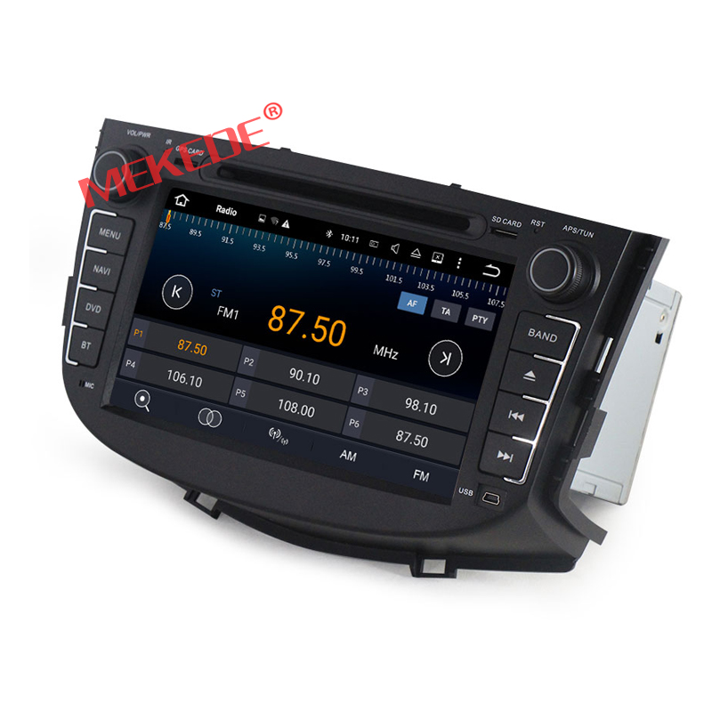 ROM 16G 1024*600 Quad Core Android 7.1 Fit LIFAN X60, SUV 2011 2012 2013 2014 2015 Car DVD Player Navigation GPS 4G Radio afishlure quick sinking metal vib crankbait 12g 15g 20g treble hooks vibration lure fishing lure metal spoon sequins all water