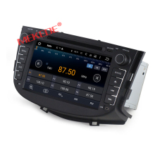 ROM 16G 1024*600 Quad Core Android 7.1  Fit LIFAN X60, SUV 2011 2012 2013 2014 2015 Car DVD Player Navigation GPS 4G Radio