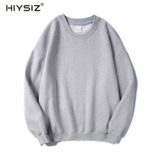 HIYSIZ Hoodie Mens Turtleneck Lovers Solid Color Loose Streetwear Casual Fashion Trend Sweatshirt Hoodies Tops 13 Colors ST477