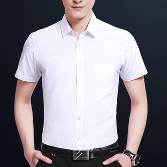 New Fashion Brand font b Men b font font b Shirts b font casual Short Sleeve