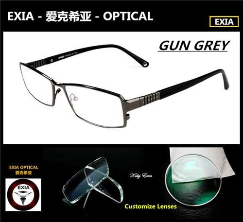 a7628e535e High Quality Design Brand Men Glasses Titanium Frame Light-weight HMC  Aspherical Lenses 1.61 Index