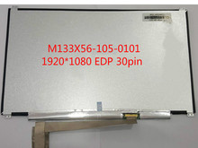 M133X56-105-0101 ноутбук EDP ЖК-дисплей Экран 13,3 «светодио дный FHD ips матрица 1920*1080 P M133X56 105 0101