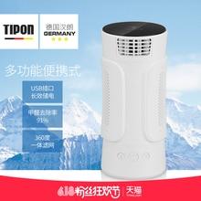Free shipping  addition to haze formaldehyde PM2.5 mesa air purifier TIPON Germany hanlang portable car Air Purifiers