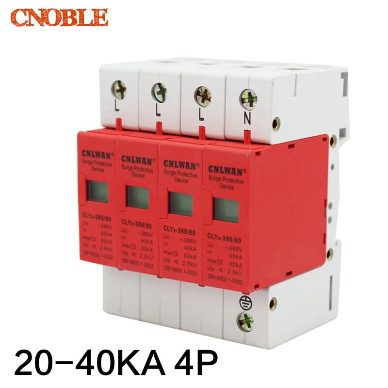 SPD 4P+N 20KA~40KA 0 ~385VAC House Surge Protector protection Protective Low voltage Arrester Device