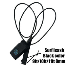 Surf 9ft/10ft/11ft leash leash