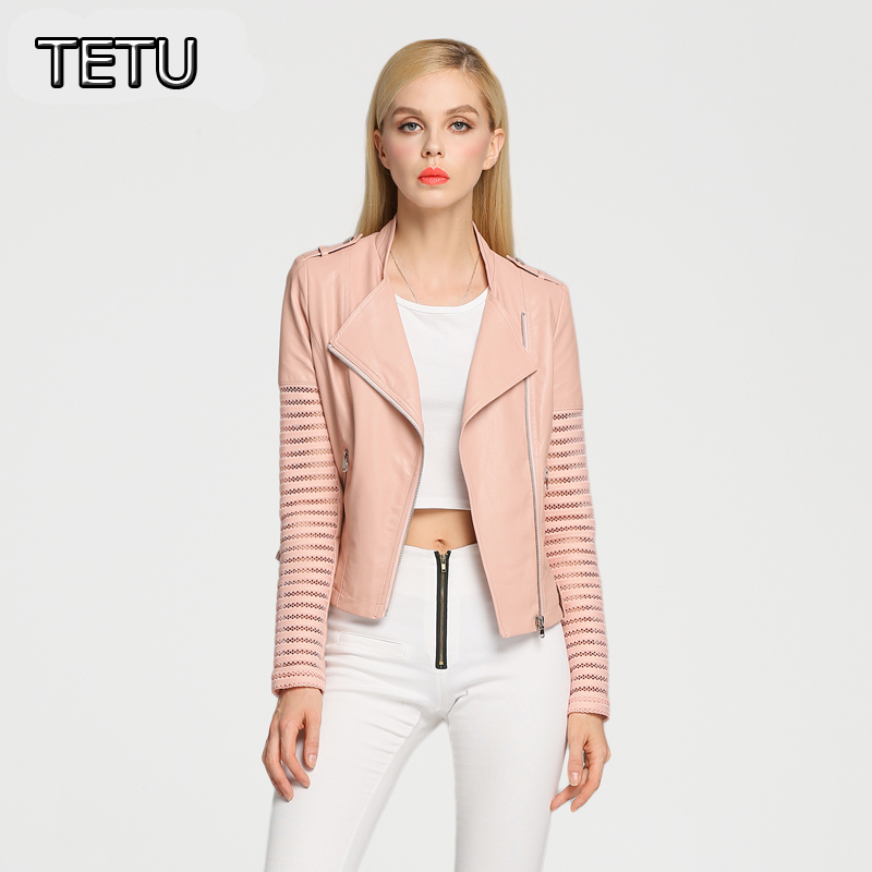 Pink Pu Jacket | Fit Jacket