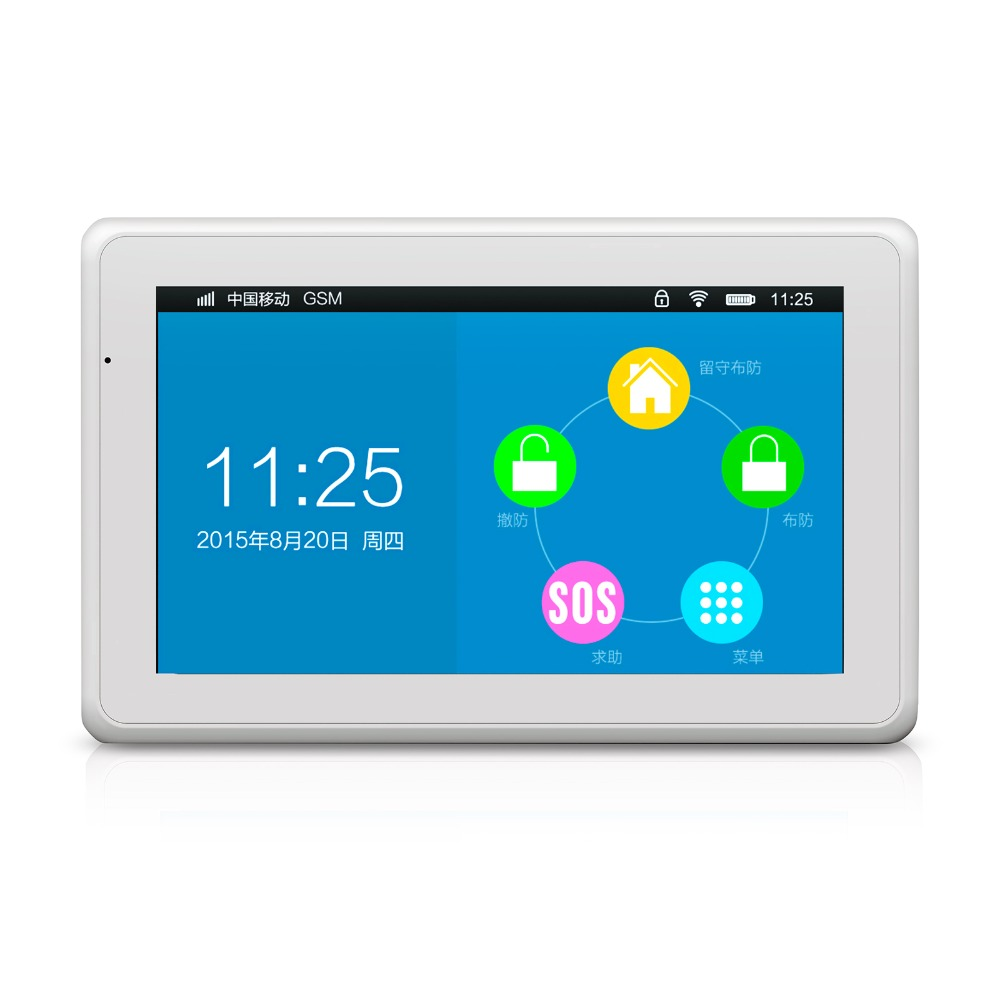 KERUI K7 Touch-screen design surpreendente 7 Polegada TFT a Cores Display WI-FI + GSM Sistema de Alarme kit mesa plana