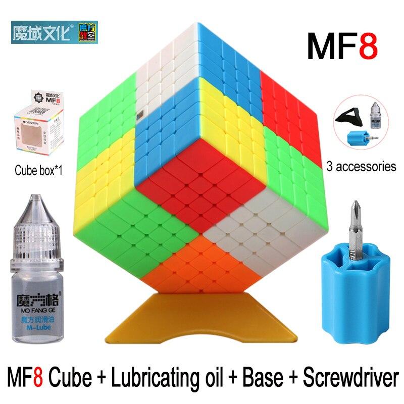 MF8 MoYu 8x8x8 6.90 CM Cube de vitesse 5 pièces costume professionnel Puzzle néo Cube forme Twist jouets pour enfants adulte cadeau de noël
