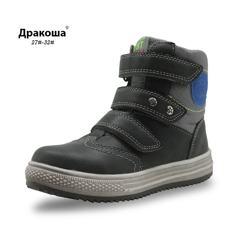 Apakowa Autumn Boys Boots Pu Leather Children's Shoes Arch Support Ankle Boots for Kids New ...