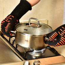 4YANG Oven Mitts Gloves BBQ Grilling Cooking Gloves – 932F Extreme Heat Resistant Gloves Long For Extra Forearm Protection