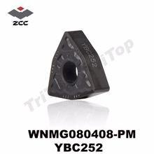 Wnmg080408 pm ybc252 карбидная токарная вставка с ЧПУ wnmg Тип
