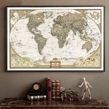 Mapa del mundo de la vendimia más reciente decoración del hogar cartel antiguo detallado Tabla de pared papel Retro mate papel Kraft 28*18 pulgadas mapa del mundo