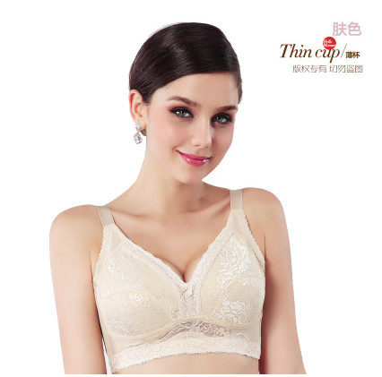 4a9e42a0c6 40G Plus size wire free push up bra sexy bra cotton intimate brassiere thin  cup bra full cup bras for women free shipping AW7458