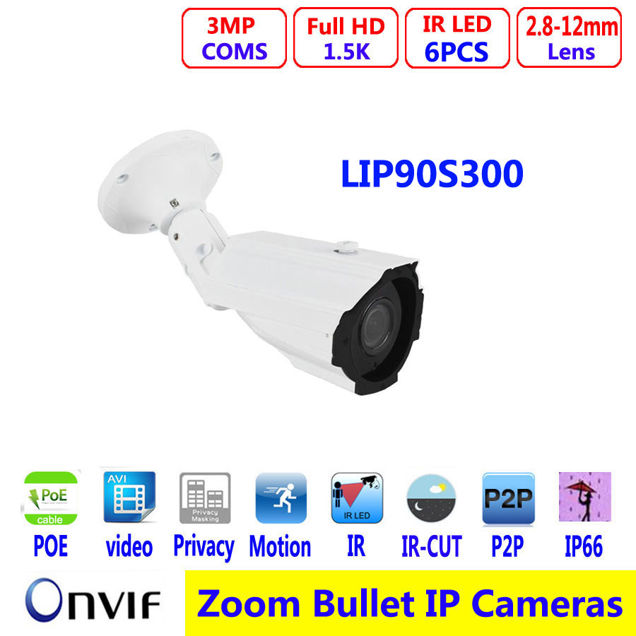 3MP cctv IP Camera HD 2.8-12mm varifocal Zoom Onvif POE outdoor weatherproof IR bullet security IP Camera App  P2P poe ip camera 720p 1mp outdoor full hd weatherproof bullet security support two way audio