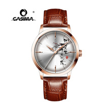купить 2017New Watch Waterproof 100 M Quartz Watches for Men and Women Elegant Watches CASIMA 5136 по цене 6506.61 рублей