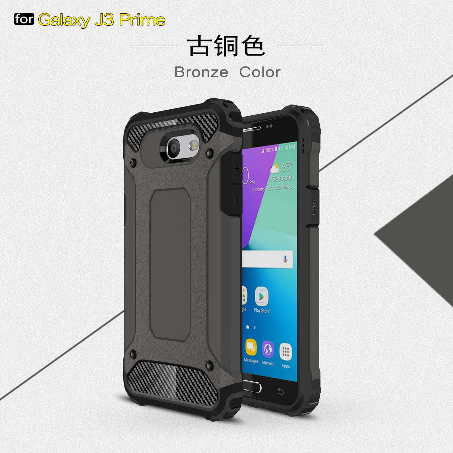 sports shoes 07793 d6f86 For Samsung Galaxy J3 Emerge Cases J3 Prime 2017 Back Case SM J327 J327P  J327A J327V J327T J327R4 Heavy Duty Armor Full Cover