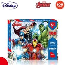 Disney Toys-rompecabezas de Marvel, avión de los vengadores, Spiderman, 100