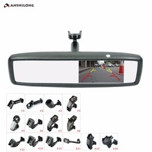 Free shipping Brand New 4.3 TFT-LCD Special Rear View Mirror Car Monitor with Bracket