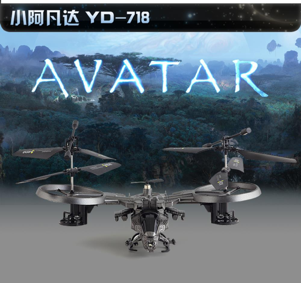 RC Fighter Avatar Serices Aircraft YD 718 4CH 2 4Ghz rc drone RC Helicopter with double
