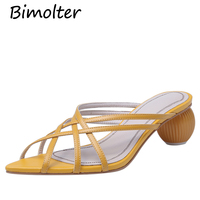 Bimilter Ball Heeled Cut Outs Yellow Women Slippers Sexy Slim Belts Peep Toe Slides Shoes Summer Fashion Zapatos De Mujer FC158