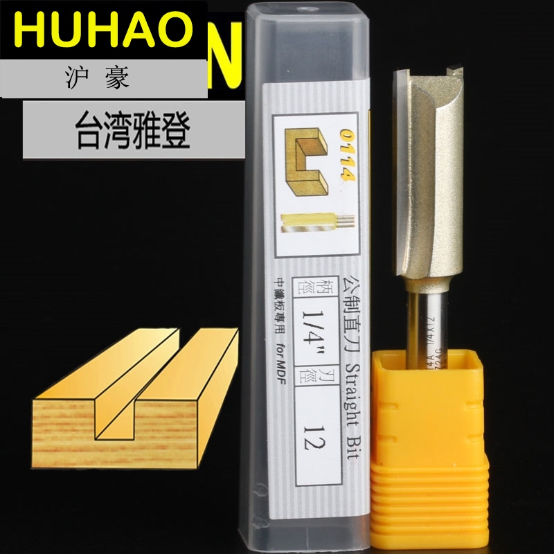 fresas para router Woodworking Tools Metric Flute Straight Bit Arden Router Bits - 6.35mm - 1/4 Shank - Arden A0114 embouts routeur woodworking tools metric flute straight bit arden router bits 1 4 3mm 1 4 shank arden a0114024