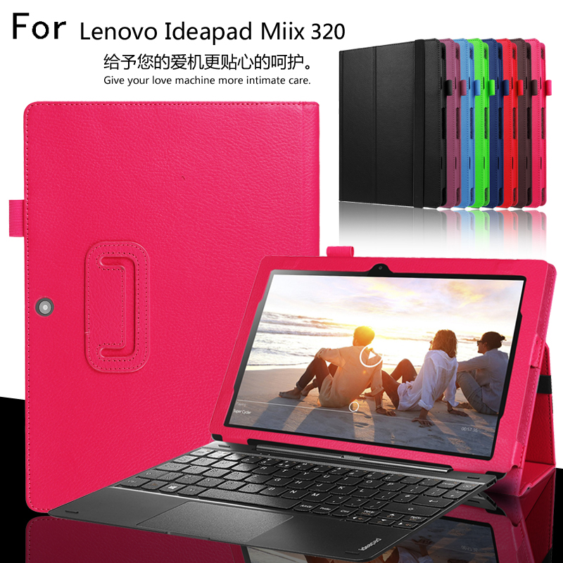 Ultra Thin Slim Stand Litchi Grain PU Leather Skin Case With Keyboard Station Cover For Lenovo Ideapad Miix 320 10.1 Tablet PC case sleeve for lenovo ideapad miix 310 320 miix310 miix320 miix325 miix210 10 1inch tablet protective cover pu leather pouch