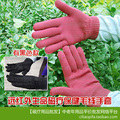 10pcs Far infrared magnetic line gloves magnetic therapy health care gloves thermal hand yarn  Magnetotherapy Tourmaline Magnet