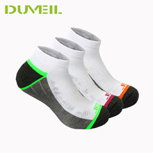 3Pairs/Lot Women 85% Cotton High Elastic Running Socks Soft No Grinding Feet Sports Thickening Hosiery German Quality