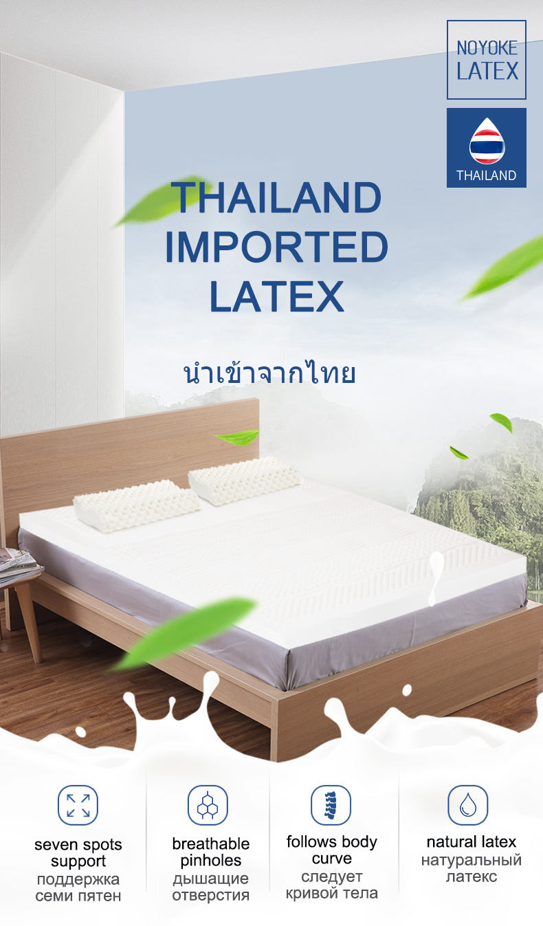 Noyoke Bedroom Furniture Latex Mattress Seven Spots Massage Mattresses  Topper Tatami Bed Mat Foam Mattress