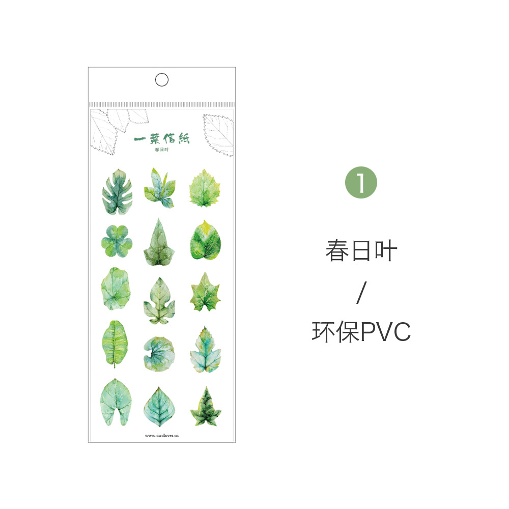 Spring and Fall Leaves Shape PVC Environmental Stickers Decorative DIY Scrapbooking Keyboard Personal Diary Stationery Stickers spring and fall leaves shape pvc environmental stickers decorative diy scrapbooking keyboard personal diary stationery stickers