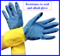 2016 new chemicals and work gloves Ansell gloves for medical laboratory liquid chlorine Dante color latex gloves