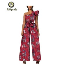 2019 african fashion clothes for lady AFRIPRIDE Strapless Petal Sleeve short top+long length office 2-piece suits S1926012