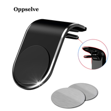 Oppselve Magnetic Phone Holder Car For Redmi 4X Note 5 Pro Air Vent Mount in Magnet Stand iPhone X XS 7