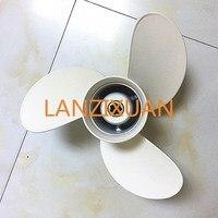 8 1 2 X 7 1 2 N Aluminum Propeller For Yamaha 6hp 8hp 9 9hp